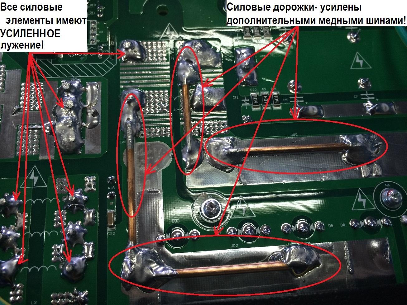 Сварочный аппарат кедр 220а стабилизатор напряжения 5000вт ресанта