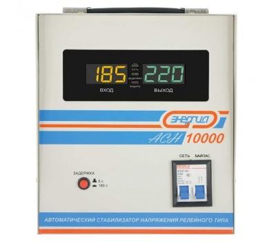 фото Однофазный стабилизатор напряжения Энергия АСН 10000