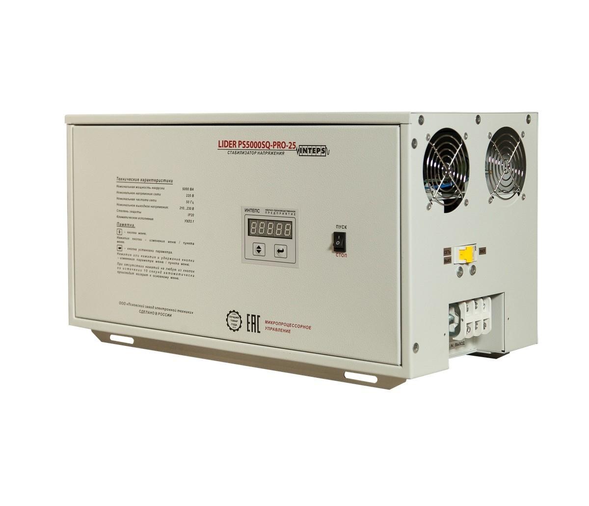 Однофазный стабилизатор напряжения Lider PS10000SQ-PRO-25