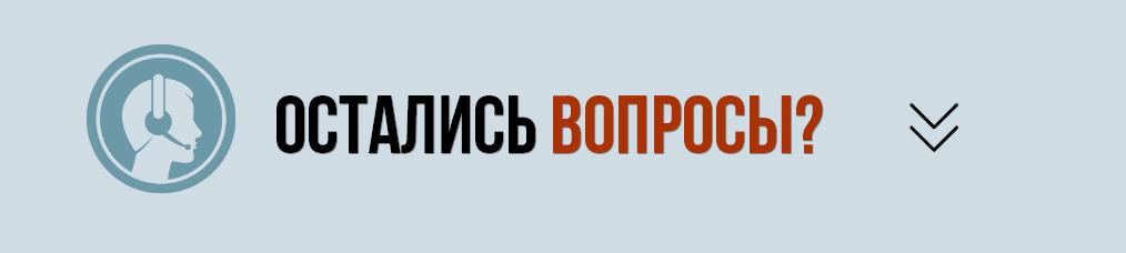 Стабилизатор Норма серии СНС-РИ